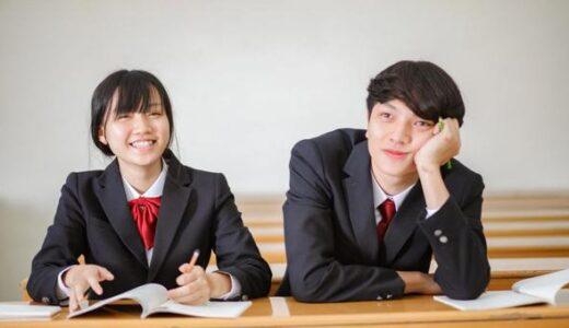 清教学園の関学コースは?清教・帝塚山の関学コース情報
