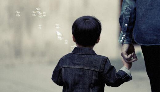 小学校受験で親が反対している場合はどうする?反対や方針のばらつきの対処法