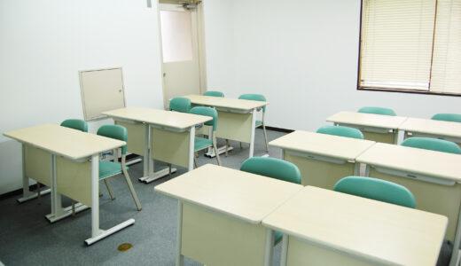 塾のクラス分け制度とは?上のクラスに行きたい!そんな時の習慣と対策